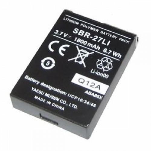 Standard Horizon HX300E Lithium Ion Battery Pack - SBR-27LI