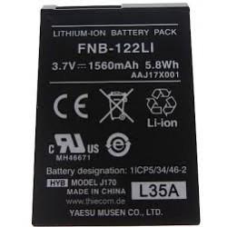 Standard Horizon HX300E Lithium Ion Battery Pack - FNB-122Li
